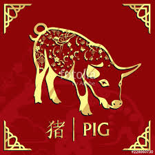 Year of the Pig Wine Dinner-image